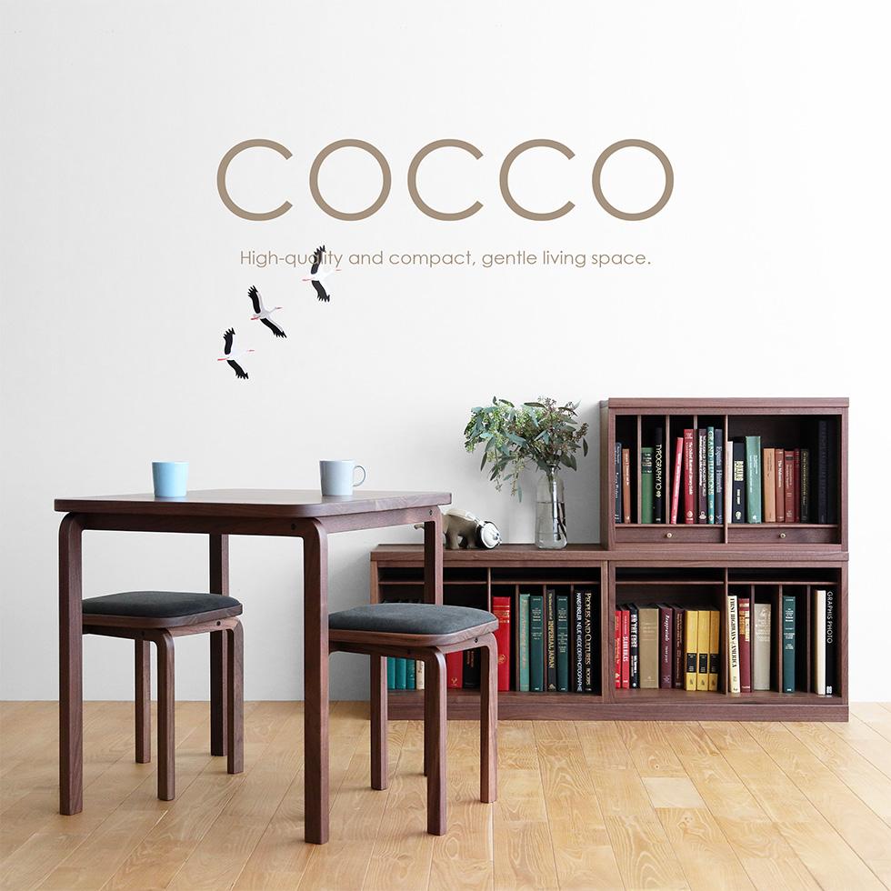 COCCO/コッコ