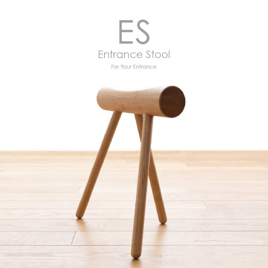 ES/エントランススツール カタログ