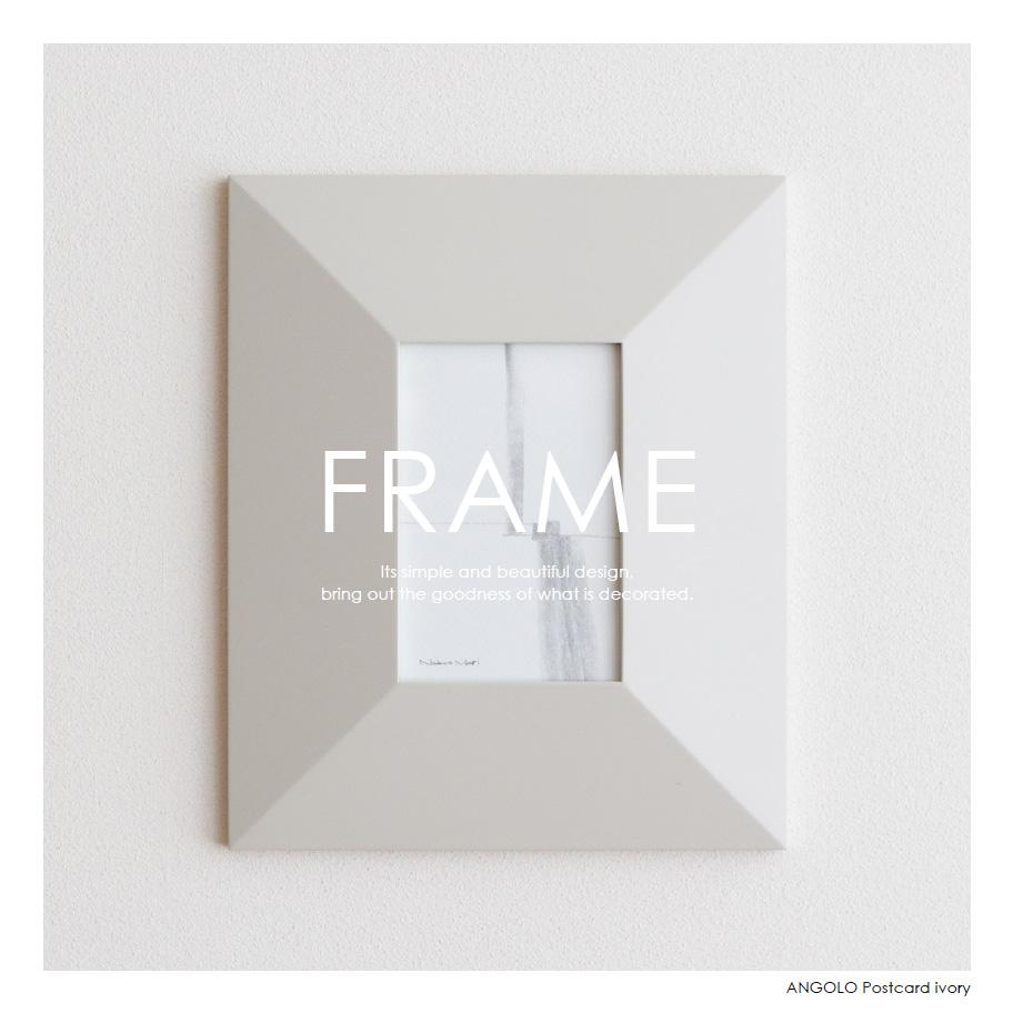 FRAME/カタログ