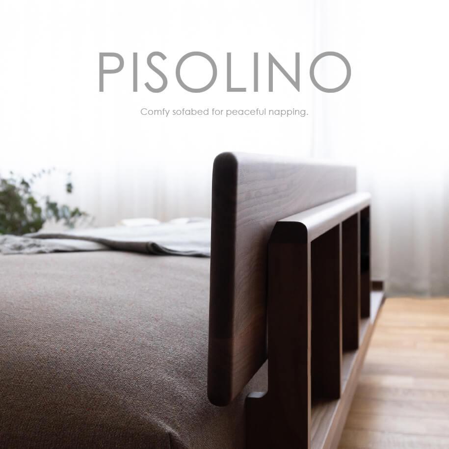 PISOLINO/ピソリーノ カタログ